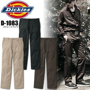 ディッキーズ Dickies D-1083 ストレートパンツ 作業ズボン 作業服 作業着 ワークウェア|darumashouten