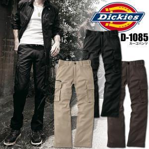 ディッキーズ Dickies D-1085 カーゴパンツ 作業ズボン 作業服 作業着 ワークウェア|darumashouten