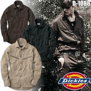 ディッキーズ Dickies D-1088 長袖シャツ 作業服 作業着 ワークウェア|darumashouten