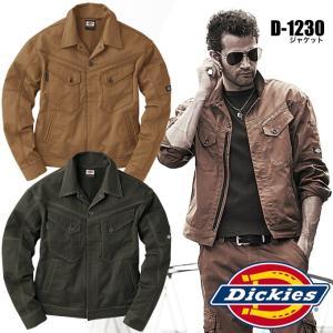 ディッキーズ Dickies D-1230 長袖ブルゾン ジャケット ジャンパー 作業服 作業着 ワークウェア|darumashouten
