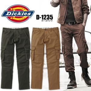 ディッキーズ Dickies D-1235 カーゴパンツ 作業ズボン 作業服 作業着 ワークウェア|darumashouten