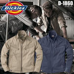 ディッキーズ Dickies D-1860 長袖ブルゾン ジャケット ジャンパー 作業服 作業着 ワークウェア|darumashouten