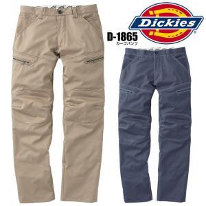 ディッキーズ Dickies D-1865 カーゴパンツ 作業ズボン 作業服 作業着 ワークウェア|darumashouten