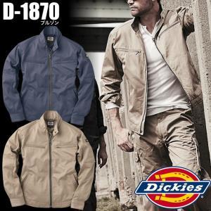 ディッキーズ Dickies D-1870 長袖ブルゾン ジャケット ジャンパー 作業服 作業着 ワークウェア|darumashouten