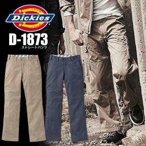 ディッキーズ Dickies D-1873 ストレートパンツ 作業ズボン 作業服 作業着 ワークウェア|darumashouten