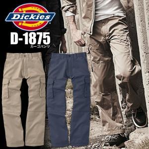 ディッキーズ Dickies D-1875 カーゴパンツ 作業ズボン 作業服 作業着 ワークウェア|darumashouten