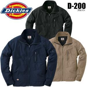 ディッキーズ Dickies D-200 長袖ブルゾン ジャケット ジャンパー 作業服 作業着 ワークウェア|darumashouten