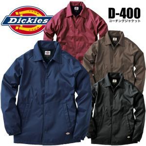 ディッキーズ Dickies D-400 コーチングジャケット ブルゾン ジャケット ジャンパー 作業服 作業着 ワークウェア|darumashouten