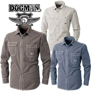 DOGMAN ドッグマン 作業服 長袖シャツ 8111 綿100% ヒッコリーシャツ 8117シリーズ|darumashouten
