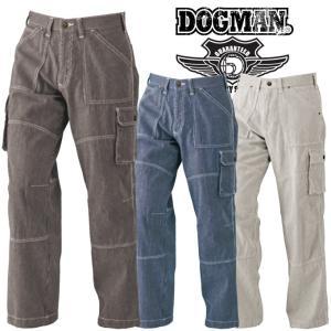 ドッグマン DOGMAN カーゴパンツ 8115 ヒッコリーストライプ 作業服 作業着 8117シリーズ|darumashouten