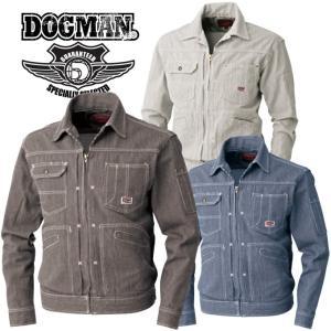 ドッグマン DOGMAN ヒッコリージャケット 8117 ストライプジャケット 中国産業 8117シリーズ 作業服 作業着|darumashouten