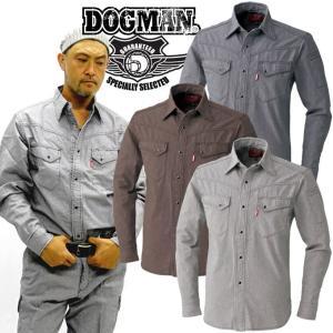 ドッグマン DOGMAN 長袖シャツ 8121 プレミアム千鳥格子シャツ 作業服 作業着 8127シリーズ|darumashouten