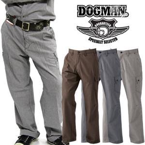 ドッグマン DOGMAN プレミアムカーゴパンツ 8125 千鳥格子柄 作業服 作業着 8127シリーズ|darumashouten