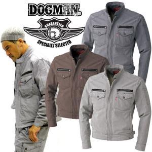 ドッグマン DOGMAN 長袖ブルゾン 8127 千鳥格子柄ブルゾン ジャンバー ジャケット 中国産業 8027シリーズ 作業服 作業着|darumashouten