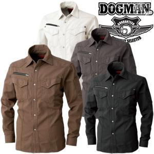 DOGMAN ドッグマン 長袖シャツ 8151 ミリタリースタイル 作業服 作業着 8157シリーズ|darumashouten