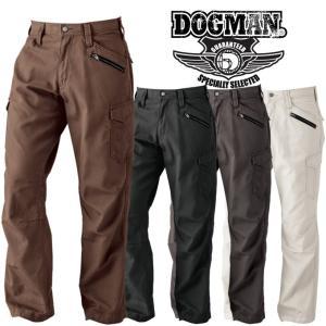 ドッグマン DOGMAN 綿100% カーゴパンツ 8155 ミリタリーカジュアル  8157シリーズ作業服 作業着|darumashouten