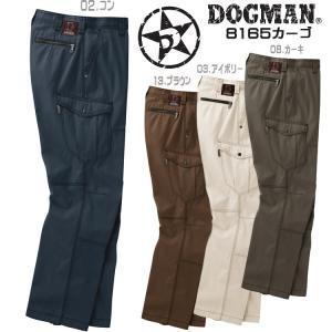 ドッグマン DOGMAN カーゴパンツ 綿100% 中国産業 作業服 作業着|darumashouten