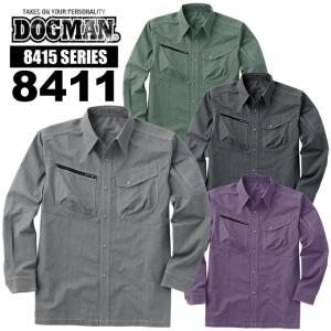 ドッグマン DOGMAN 8411 長袖シャツ 春夏素材 作業服 作業着 中国産業 8415シリーズ|darumashouten