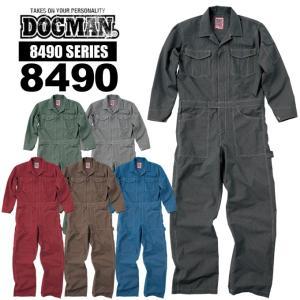 ドッグマン DOGMAN 8490 長袖つなぎ 春夏素材 作業服 作業着 中国産業 8490シリーズ【社名刺繍無料】