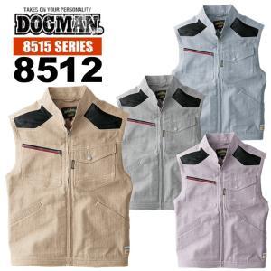 ドッグマン DOGMAN 8512 ベスト 春夏素材 作業服 作業着 8515シリーズ|darumashouten