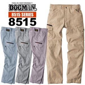 ドッグマン DOGMAN 8515 カーゴパンツ 作業ズボン 作業服 作業着 中国産業 8515シリーズ|darumashouten