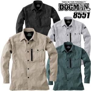 ドッグマン DOGMAN 8551 長袖シャツ【秋冬素材】作業服 作業着 8555シリーズ|darumashouten