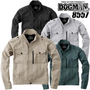 ドッグマン DOGMAN 8557 長袖ブルゾン ジャケット ジャンパー【秋冬素材】作業服 作業着 8555シリーズ|darumashouten