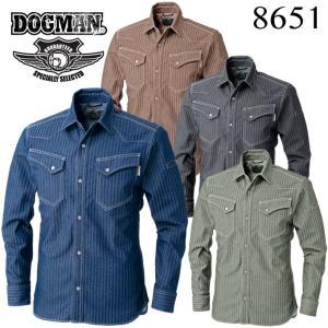 長袖シャツ ドッグマン DOGMAN 8651 春夏 作業服 作業着 ユニフォーム 8655シリーズ|darumashouten