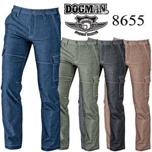 カーゴパンツ ドッグマン DOGMAN 8655 春夏 作業服 作業着 ユニフォーム 8655シリーズ|darumashouten