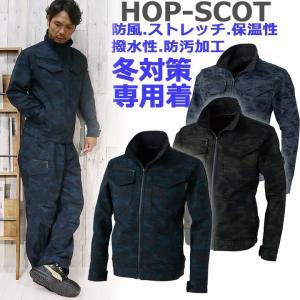 HOP-SCOT 9488 ドット迷彩 ストレッチボンディングブルゾン ジャンパー ジャケット【迷彩柄】作業服 作業着|darumashouten