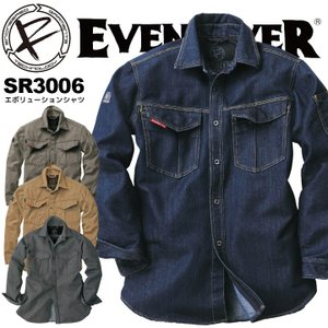イーブンリバー EVENRIVER 長袖シャツ エボリューションシャツ SR3006 R3007シリーズ 作業服