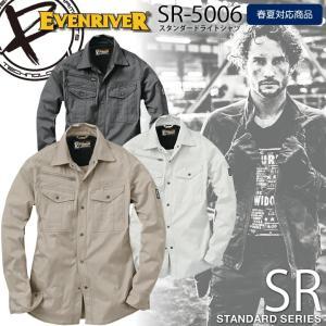 イーブンリバー EVENRIVER スタンダードライトシャツ SR-5006 綿100% 春夏作業服 作業着 長袖シャツ スタンダードシリーズ|darumashouten