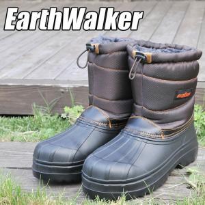 【防寒ブーツ】アースウォーカーブーツタイプ『WB9014防寒』 【防寒 ブーツ】 darumashouten