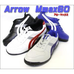 安全靴 スニーカー アローマックス 60 樹脂先芯入り セーフティーシューズ ローカット