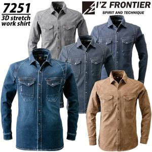 I'Z FRONTIER アイズフロンティア 7251 3Dストレッチワークシャツ 長袖シャツ  作業服 作業服【即日発送】|darumashouten