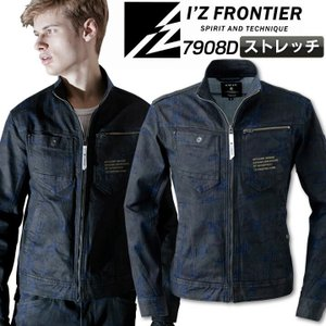 ストレッチ3Dデニムワークジャケット アイズフロンティア 7908D  I'Z FRONTIER ジャンバー 作業服 作業着 ブルゾン 迷彩柄 7900シリーズ【即日発送】|darumashouten
