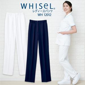 レディースパンツ 白衣 whisel ホワイセル スクラブパンツ wh12012 白衣ズボン 女性用 レディース 自重堂 メディカルウェア  医師 医療用白衣 すっきり|darumashouten