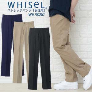 パンツ ホワイセル wh90262 ストレッチ レディース 女性用 ズボン ヘルパーウェア 介護 whisel 自重堂|darumashouten