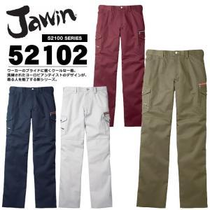 ジャウィン JAWIN 52102 自重堂 【秋冬】ノータックカーゴパンツ 作業服 ズボン 作業着 52100シリーズ|darumashouten