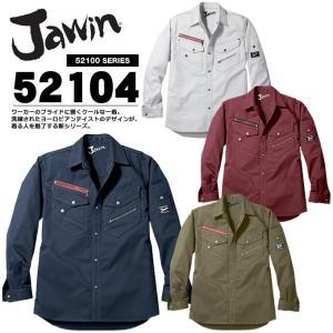 ジャウィン JAWIN 52104 長袖シャツ 自重堂【秋冬】 作業服 作業着 52100シリーズ|darumashouten