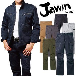 ジャウィン JAWIN ストレッチノータックカーゴパンツ 52502 【秋冬】ズボン 作業服 作業着 自重堂 52500シリーズ|darumashouten