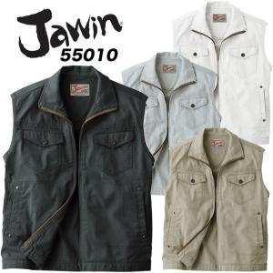 ジャウィン JAWIN 【春夏】ベスト 55010 作業服 作業着 ユニフォーム 自重堂  55000シリーズ 作業ベスト|darumashouten