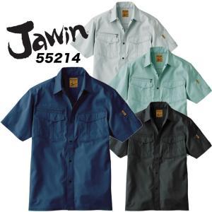 ジャウィン JAWIN【春夏】半袖シャツ 作業服 作業着 ユニフォーム 自重堂  55200シリーズ【55214】|darumashouten