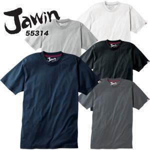 ジャウィン JAWIN【春夏】吸汗速乾 半袖Tシャツ 55314 作業服 作業着 ユニフォーム 自重堂  55304シリーズ|darumashouten