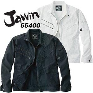 ジャウィン JAWIN  春夏 長袖ブルゾン 55400 作業服 作業着 ユニフォーム 自重堂 ジャンパー 55400シリーズ|darumashouten