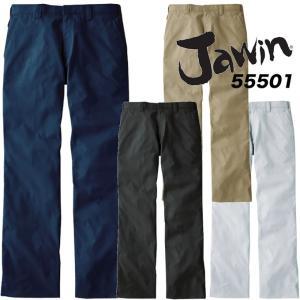 ジャウィン【JAWIN】【春夏】ノータックパンツ 作業服 作業着 ユニフォーム 自重堂  55500シリーズ【55501】【 作業ズボン】|darumashouten