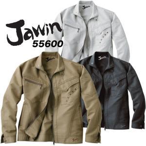 ジャウィン JAWIN 春夏 長袖ブルゾン 55600 作業服 作業着 ユニフォーム 自重堂 ジャンパー 55600シリーズ darumashouten