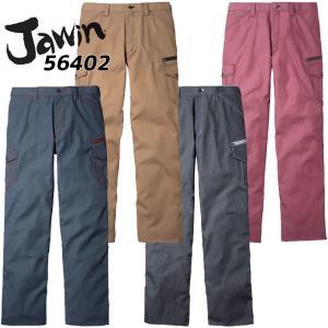 カーゴパンツ ジャウィン JAWIN 56402 ノータックカーゴパンツ 春夏 作業服 作業着 ユニフォーム 自重堂 56400シリーズ|darumashouten