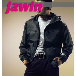 ジャウィン JAWIN 58133 秋冬 防寒コート 作業服 マウンテンパーカー 自重堂  58133シリーズ darumashouten