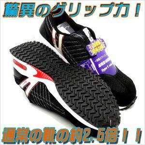 安全靴・セフティースニーカー・樹脂先芯入りの耐滑性抜群の安全k靴です。新デザインで新しい!  4E幅...